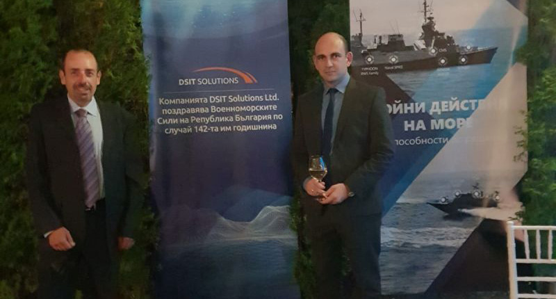 DSIT Solutions salutes the Bulgarian Navy with its 142nd anniversary. - Recent posts from linkedin